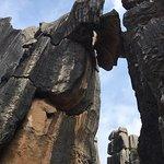 Grand Stone Forest의 사진