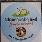 Фотография Schapenboerderij Texel
