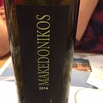 Very Nice Greek Wine
