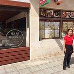 Foto van Asia House