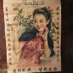 Φωτογραφία: Kam Wah Chung and Company Museum