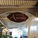 Foto di Taverna Anestis