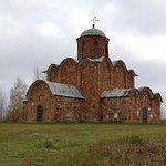 Foto The Church of the Transfiguration
