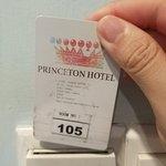 Princeton Hotel Bild