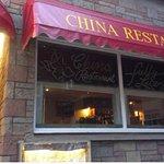 China Restaurant张图片
