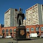 Monument to Dmitriy Donskoi
