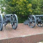 Пушки на Покровской горе в честь Брянского арсенала