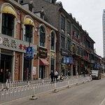 Photo de Chu River Han Street