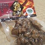 Matsuri_5_large.jpg