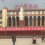 毛澤東雕像照片