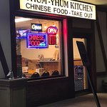 Yhum Yhum Kitchen照片