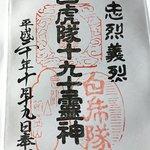 Zdjęcie Ugajin-Do Hall