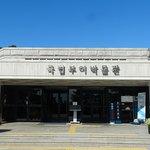 Foto van Buyeo National Museum