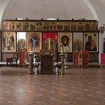 Photo of Novo-Nikolskiy Cathedral