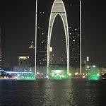 Foto de Jinji Lake
