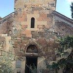 ภาพถ่ายของ Anchiskhati Basilica