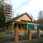Photo of Memorial House Museum of the Academician Vinogradov