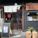 Photo de Genjisoba