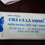 Foto di Cha Ca La Vong