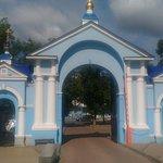 Fotografie: Zadonskiy Nativity Virgin Monastery