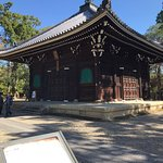 Photo of Ninna-ji Temple