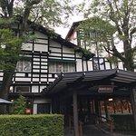Mampei Hotel