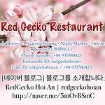 Bild från Red Gecko