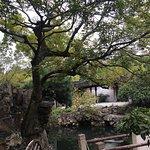 Photo of Ouyuan Garden