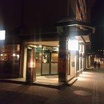En Kopp .Restaurant.Cafe&Bar Foto