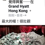 Photo of Grand Cafe (Grand Hyatt Hong Kong)