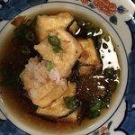 Photo de Taki Sushi Restaurant