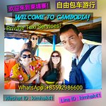 Bilde fra Cambodia Day Tour