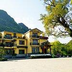 Fanglianchi Holiday Mountain Villa
