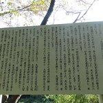 久留里城の歴史