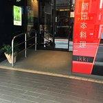 藝奇 - 台北衡陽店の写真