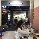 Photo of Pho Suong