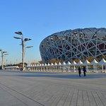 Foto de Olympic Park