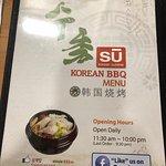 Photo de SU Korean Cuisine