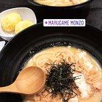 Foto de Marugame Monzo