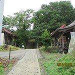 Bild från Mt. Shinobu