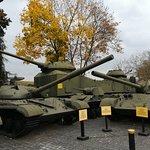 Фотография Музей Великой Отечественной войны