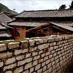 Hani Nationality Folk Village Foto