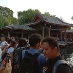 ภาพถ่ายของ Baotu Spring Park