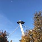 Φωτογραφία: UFO Observation Deck