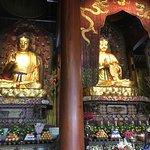 Photo of Leshan Giant Buddha (Da Fo)