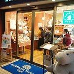Photo of Moomin House Cafe