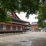 Foto van Yasaka Shrine