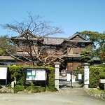 Photo de Matsusaka City History and Folklore Museum