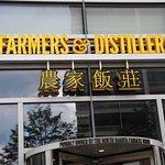 Bild från Farmers & Distillers