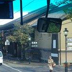 Фотография Hokusai-kan